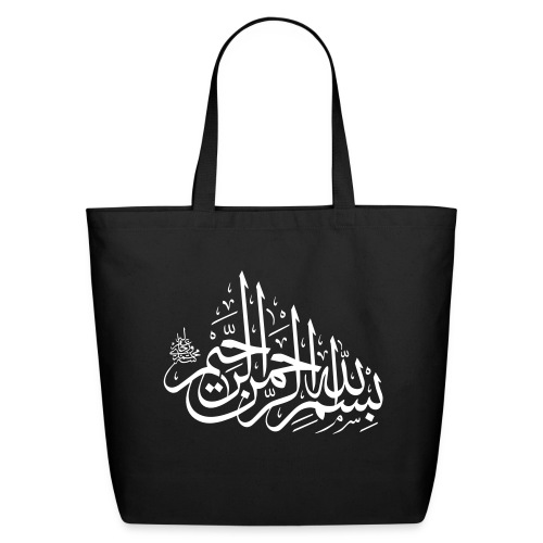 Bismillah_Rahman_Rahim - Eco-Friendly Cotton Tote