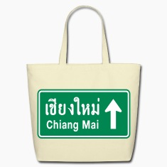 Chiang Mai, Thailand / Highway Road Traffic Sign