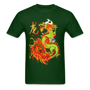 Flaming Dragon and Symbol - Men's T-Shirt
