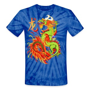 Flaming Dragon and Symbol - Unisex Tie Dye T-Shirt