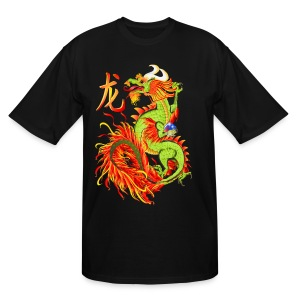 Flaming Dragon and Symbol - Men's Tall T-Shirt
