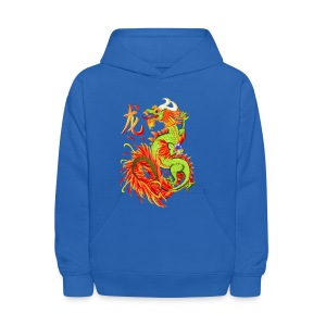 Flaming Dragon and Symbol - Kids' Hoodie