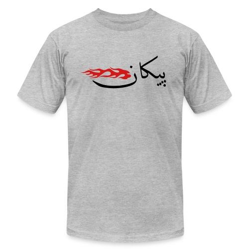 Retro - Men's  Jersey T-Shirt