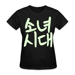 [SNSD] Sonyeo Shidae (Glow in the Dark) - Women's T-Shirt