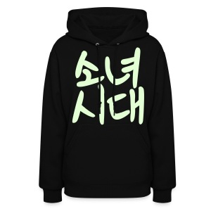 [SNSD] Sonyeo Shidae (Glow in the Dark) - Women's Hoodie