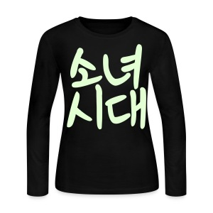 [SNSD] Sonyeo Shidae (Glow in the Dark) - Women's Long Sleeve Jersey T-Shirt