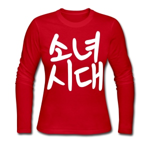[SNSD] Sonyeo Shidae - Women's Long Sleeve Jersey T-Shirt