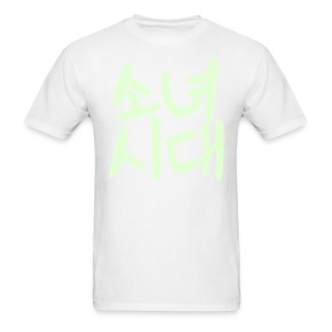[SNSD] Sonyeo Shidae (Glow in the Dark) - Men's T-Shirt