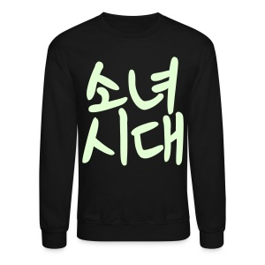 [SNSD] Sonyeo Shidae (Glow in the Dark) - Crewneck Sweatshirt