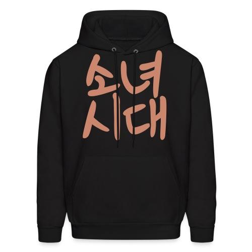 [SNSD] Sonyeo Shidae (Pink Shimmer) - Men's Hoodie