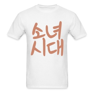 [SNSD] Sonyeo Shidae (Pink Shimmer) - Men's T-Shirt