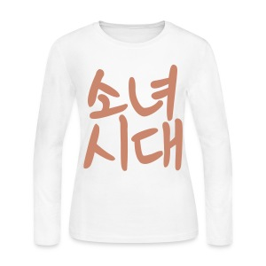 [SNSD] Sonyeo Shidae (Pink Shimmer) - Women's Long Sleeve Jersey T-Shirt