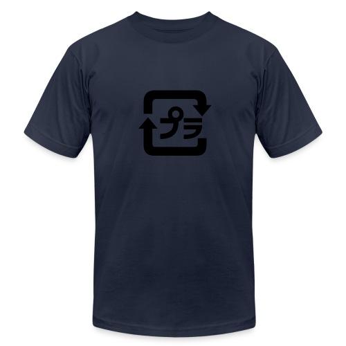 Recycle! Japan - Men's  Jersey T-Shirt