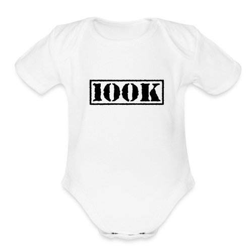 Top Secret 100K Baby One Piece - Organic Short Sleeve Baby Bodysuit