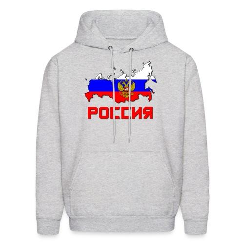 Russia Hoodie - Men's Hoodie
