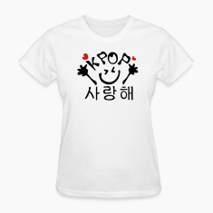 Love KPOP in Korean language Women's Standard Weight T-Shirt