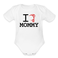 Baby Bodysuits ~ Baby Short Sleeve One Piece ~ Article 8821884