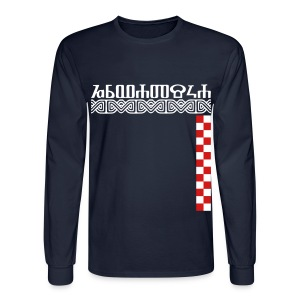 Croatia Glagoljica CRO FONT HRVATSKA Pleter arm - Men's Long Sleeve T-Shirt