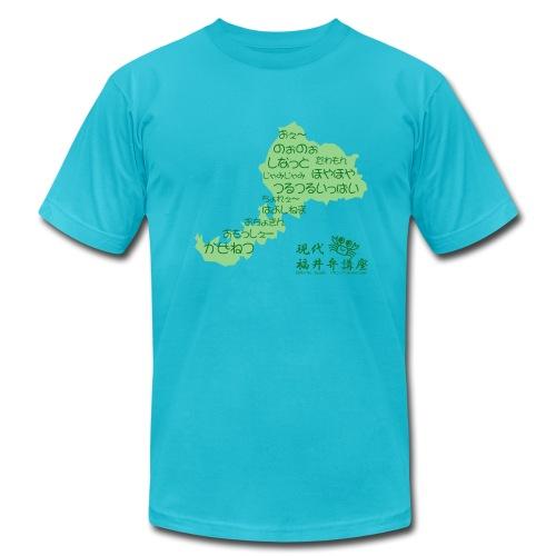 Fukui-ben - Men's  Jersey T-Shirt