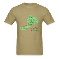 Fukui-ben T-shirt T-shirt