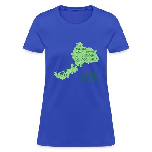 Fukui-ben - Women's T-Shirt