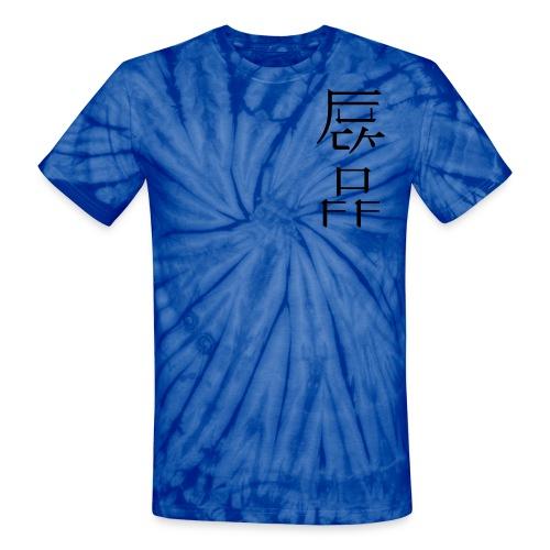 T-shirt tie-dye pour hommes et femmes