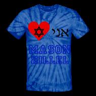T-Shirts ~ Unisex Tie Dye T-Shirt ~ Article 9102315