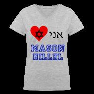 T-Shirts ~ Women's V-Neck T-Shirt ~ Article 9102312