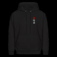 Hoodies ~ Men's Hoodie ~ AWCA Sweatshirt - Technician Level 1