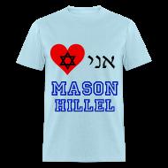 T-Shirts ~ Men's T-Shirt ~ Article 9171288