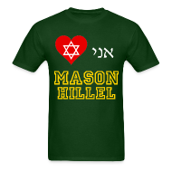 T-Shirts ~ Men's T-Shirt ~ Article 9217894