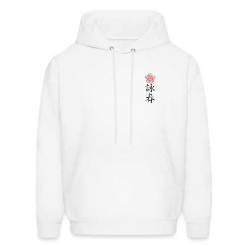 AWCA Sweatshirt - Student - Men's Hoodie