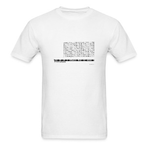 900 games 1 club - Men's T-Shirt