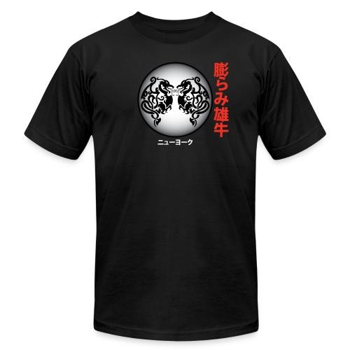 BULGEBULL DRAGON 4 - Men's Fine Jersey T-Shirt
