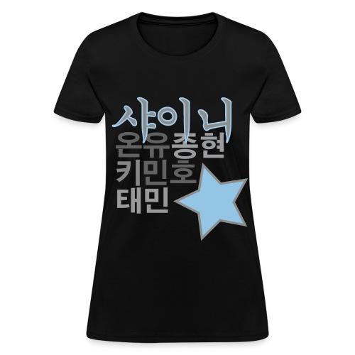 SHINee - Women's T-Shirt