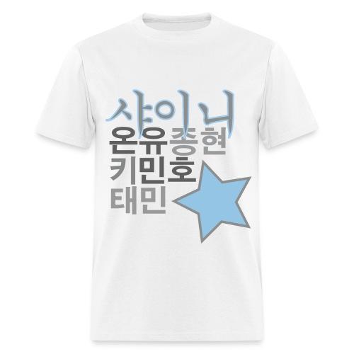 SHINee - Men's T-Shirt