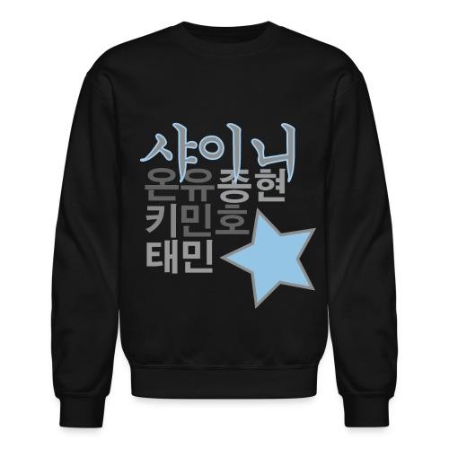 SHINee - Crewneck Sweatshirt