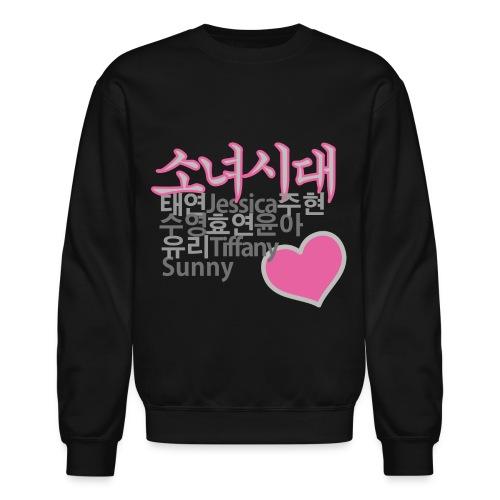 SNSD - Crewneck Sweatshirt