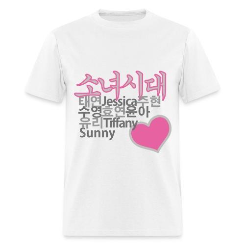 SNSD - Men's T-Shirt