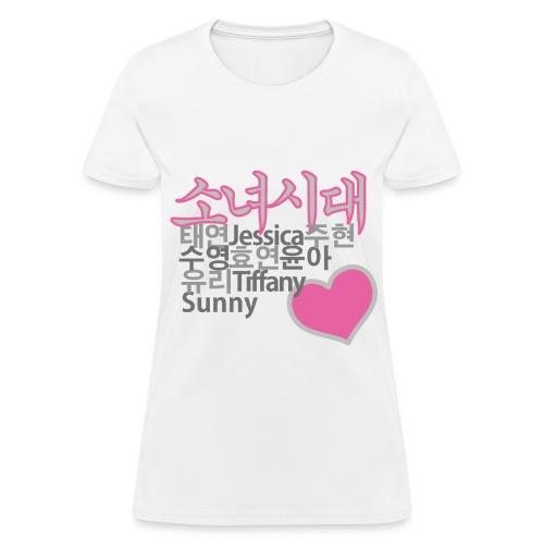 SNSD - Women's T-Shirt
