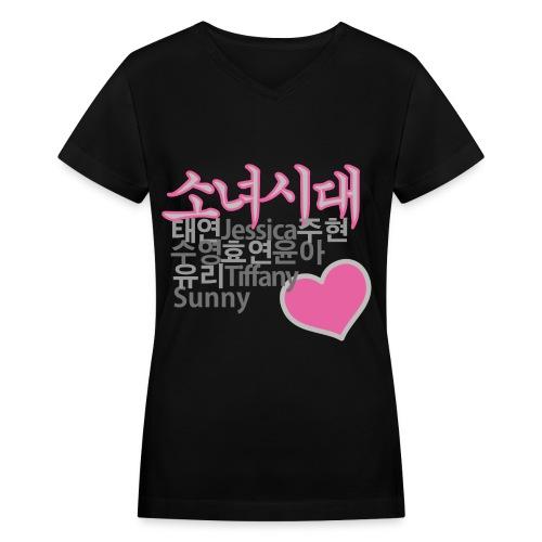 SNSD - Women's V-Neck T-Shirt