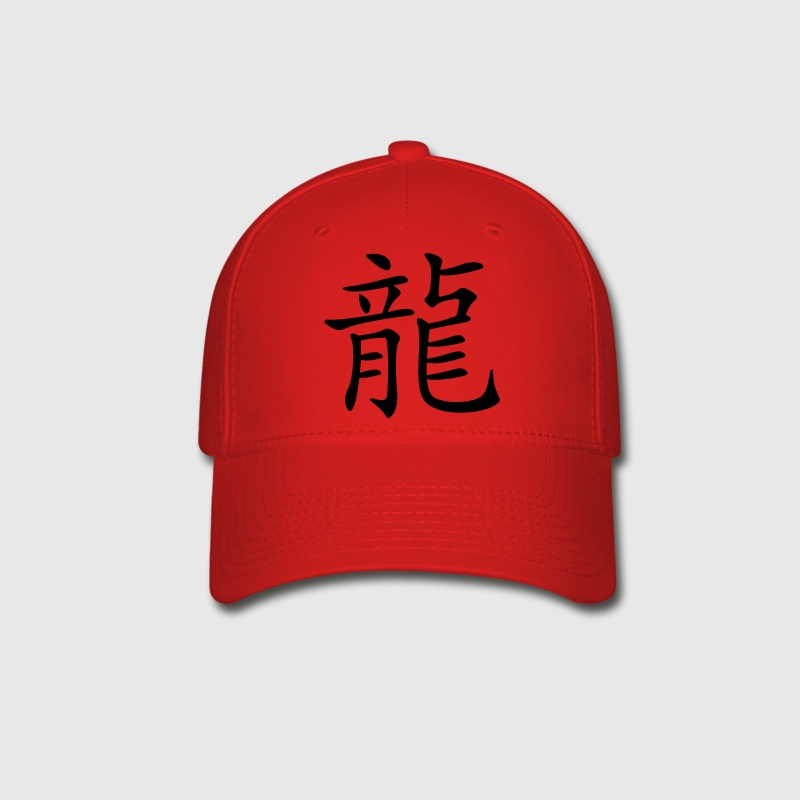 Dragon Kanji HD VECTOR Caps - Baseball Cap