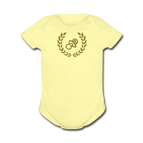 Baby Pacifier One Piece - Organic Short Sleeve Baby Bodysuit
