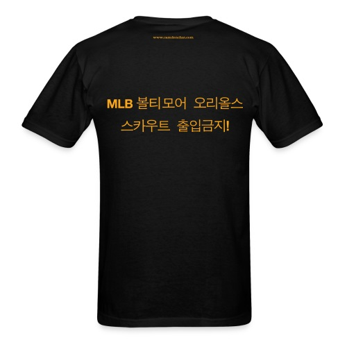 Men's FRONT/BACK: CC/Korea ban (black) - Men's T-Shirt