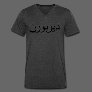 Dearborn  - Men's V-Neck T-Shirt by Canvas