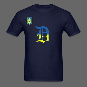Detroit Ukraine Flag - Men's T-Shirt