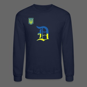 Detroit Ukraine Flag - Crewneck Sweatshirt