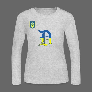 Detroit Ukraine Flag - Women's Long Sleeve Jersey T-Shirt