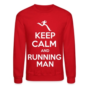 [Running Man!] Keep Calm and Running Man - Crewneck Sweatshirt