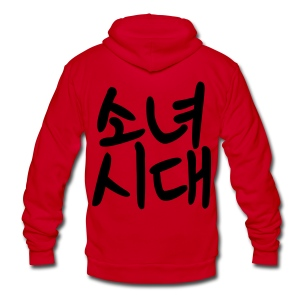[SNSD] SoNyeoShiDae - Unisex Fleece Zip Hoodie by American Apparel